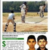 ST. KABIR AGAIN IN THE NEWS - UNDER-16 CRICKET