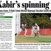 ST KABIR REACHES SEMI FINAL OF UNDER-16 CRICKET TOURNAMENT