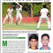 St. Kabir Registers a Convincing Win Vs. Diwan Ballubhai School - U-16 Cricket