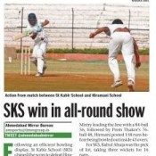 ST KABIR UNDER 19 TEAM DEFEATS HIRAMANI SCHOOL