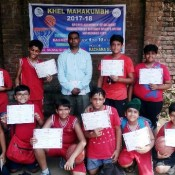 St Kabir School won Inter School Basket Ball Tournament @ Khel Mahakumbh