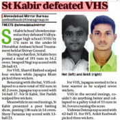 ST KABIR DEFEATS VIDYA NAGAR SCHOOL - UNDER-16 CRICKET