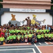 Educational trip: Visit to Sardar Patel Museum