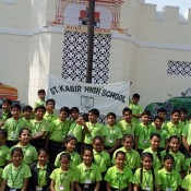 ST KABIR SCHOOL, NARANPURA GRADE 5 KIDS LEARN THROUGH EDUCATIONAL TRIP