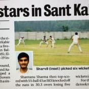 Under-19 Cricket Tournament